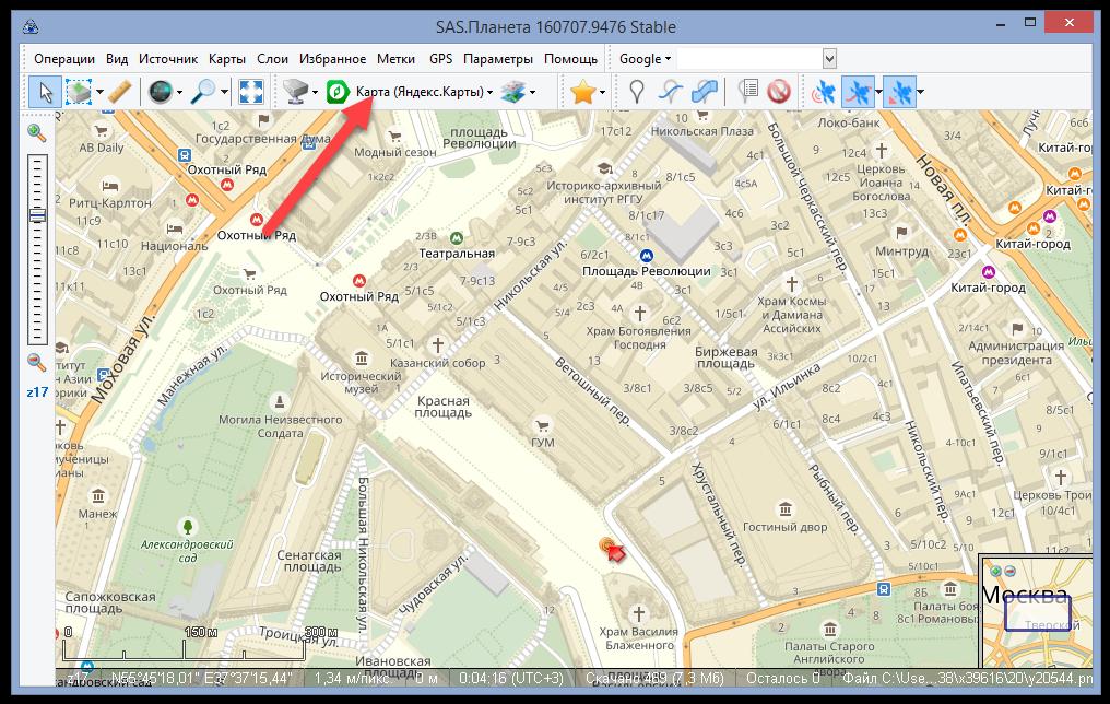 Обычные карты Яндекса